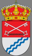 Escudo de AYUNTAMIENTO DE PATERNA DEL MADERA