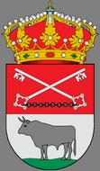 Escudo de AYUNTAMIENTO DE VIANOS
