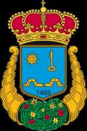 Escudo de AYUNTAMIENTO DE REQUENA